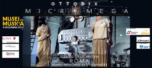 roma-centrale-montemartini-news